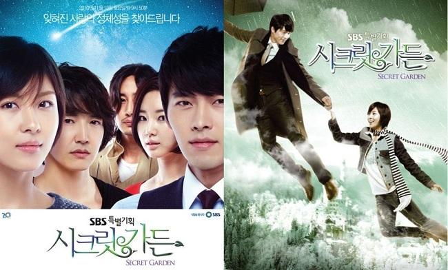 Top 10 những bộ phim Hàn Quốc hay nhất: Khu vườn bí mật