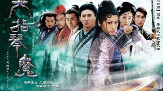 Top 10 phim cổ trang Trung Quốc: Lục chỉ cầm ma