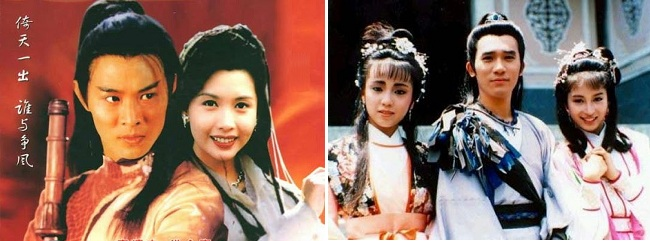 Top 10 phim cổ trang Trung Quốc: Ỷ thiên đồ long ký