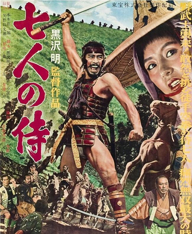 Top 10 phim Nhật hay nhất mọi thời đại: 7-Samurai