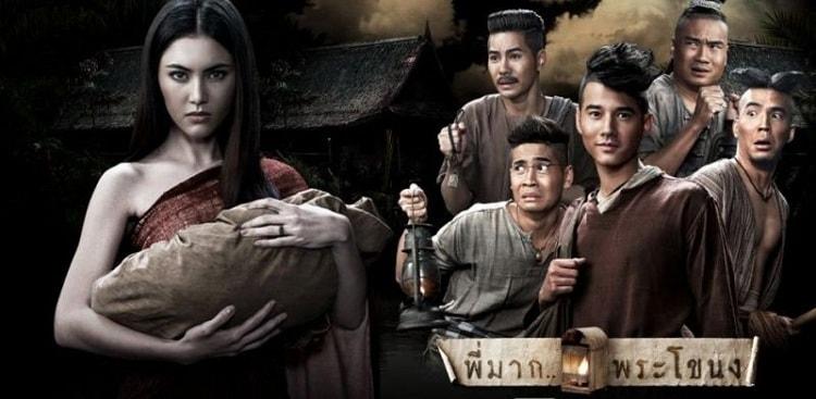 Tình người duyên ma chính là một bộ phim mang lại sự thành công vang dội  cho nền điện ảnh của Thái Lan, nó đã được công chiếu rộng rãi tại hơn 10 ...