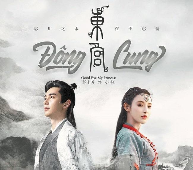 Phim ngôn tình Đông Cung
