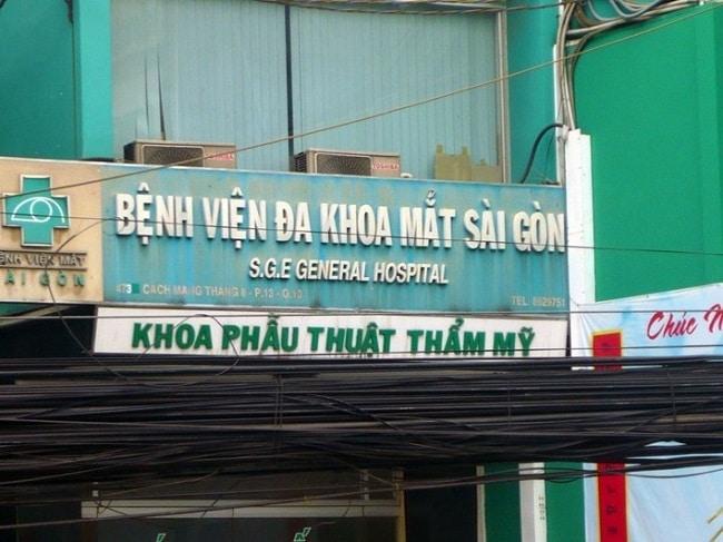 Bệnh viện mắt Sài Gòn là Top 5 địa chỉ mổ mắt cận thị tốt nhất TP. Hồ Chí Minh