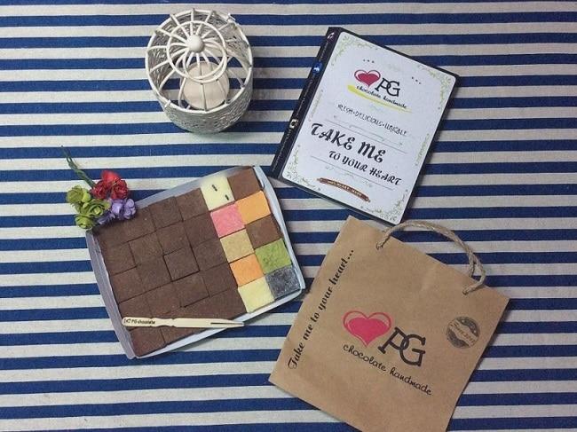 PG Chocolate Handmade là Top 5 Cửa hàng bán socola Valentine 14/2 ngon nhất ở TPHCM