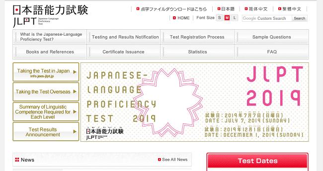 Website học tiếng Nhật Online