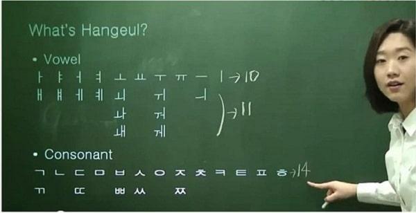 trung tâm dạy tiếng hàn quốc tại thủ đức