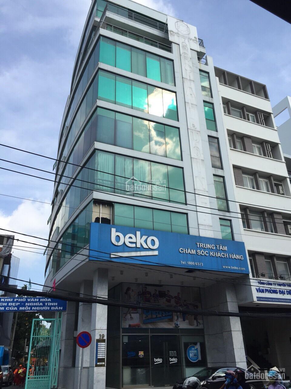 văn phòng cho thuê Phú Nhuận OCW Corp Building