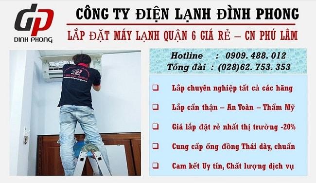dịch vụ vệ sinh máy lạnh uy tín ở quận 6-Đình Phong