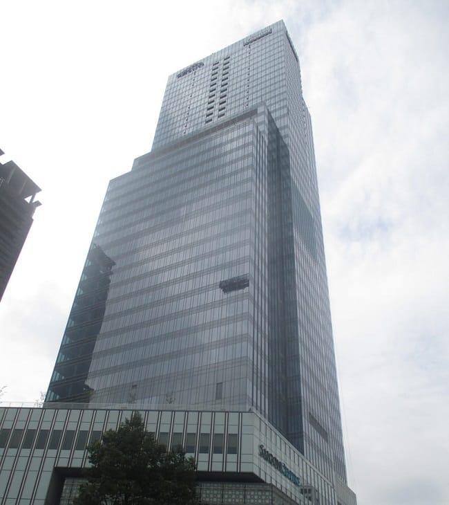 Tòa nhà Saigon Centre 2