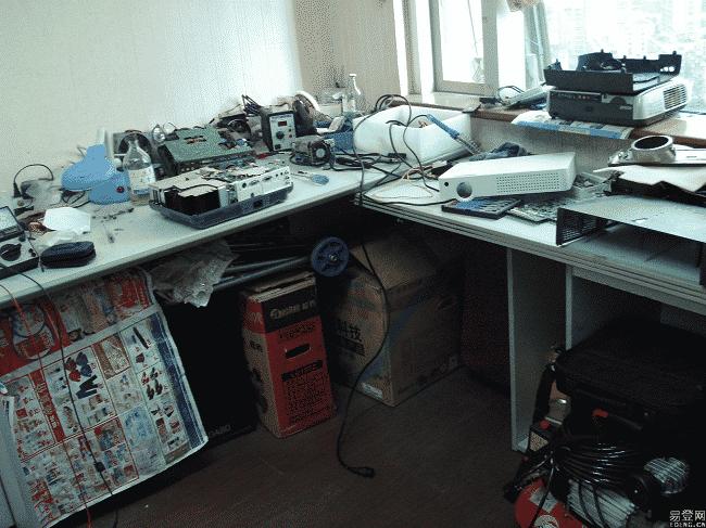 Sửa chữa máy chiếu ở TPHCM