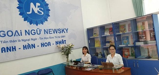 Ngoại ngữ Newsky