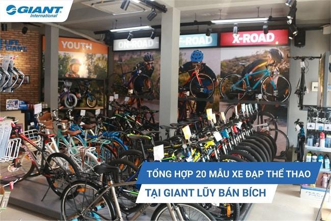 Giant Internaltional - cửa hàng bán xe đạp thể thao ở TPHCM