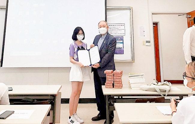 Trung tâm tư vấn du học Hàn Quốc Asung
