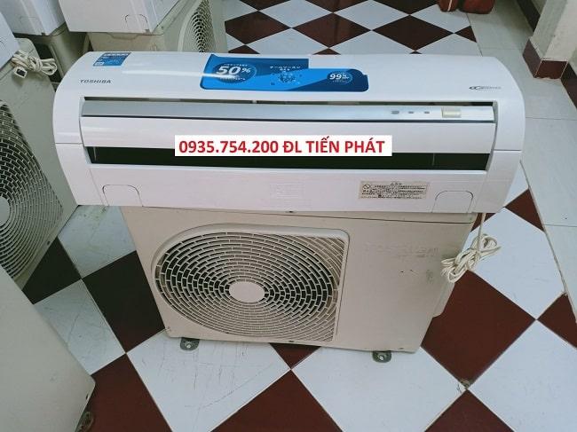 Máy điều hòa tại Điện Lạnh Tiến Phát