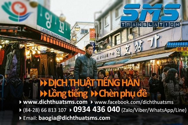 Dịch thuật phù đề phim tại Dịch thuật SMS